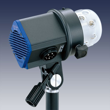 Strobe Head is the another essential part of the Strobe System | Image